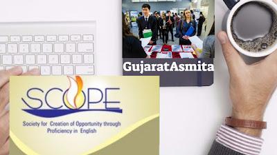 SCOPE Gujarat English Learning Program 2021On Vande Gujarat Channel No. 13