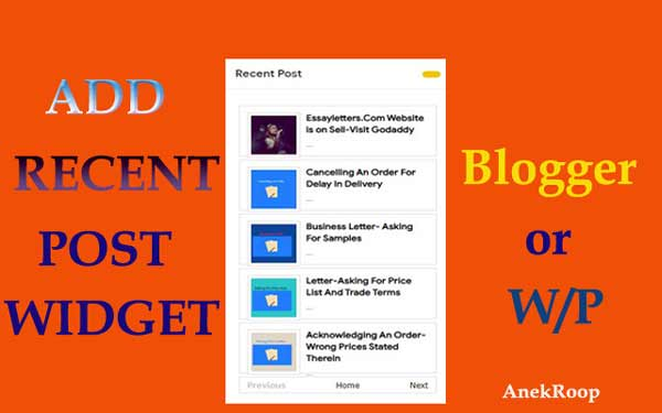 blog me recent post widget add kare