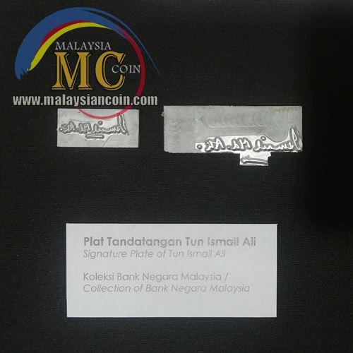 Tun Ismail Ali