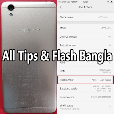 Oppo A37m Flash File
