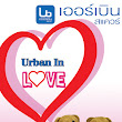 Urban In Love 2016