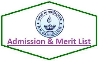 PN Das College Merit List