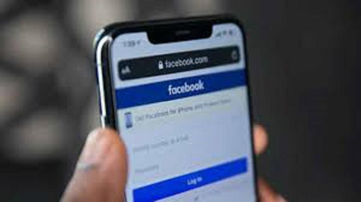 Cara Melihat Kata Sandi Facebook Sendiri