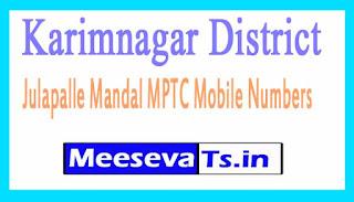 Julapalle Mandal MPTC Mobile Numbers List Karimnagar District in Telangana State