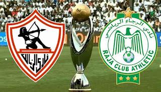 موعد ومشاهدة مباراة الزمالك والرجاء نصف نهائي دوري ابطال افريقيا