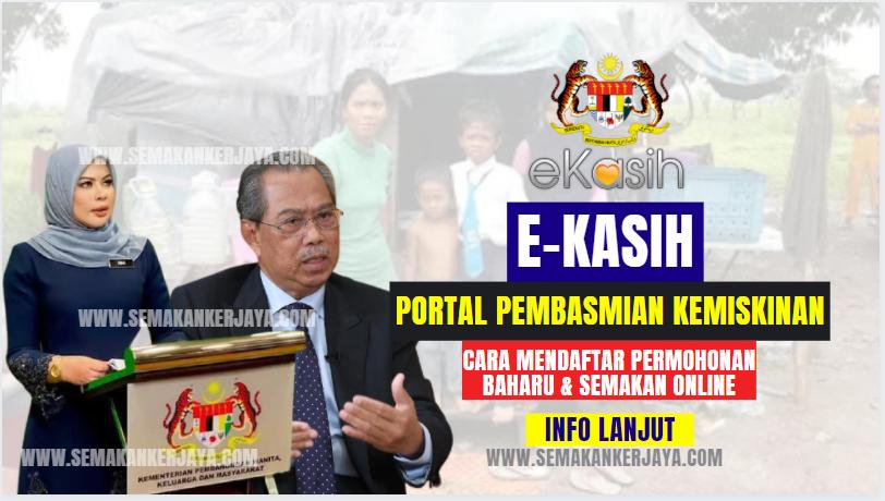 Portal eKasih 2021