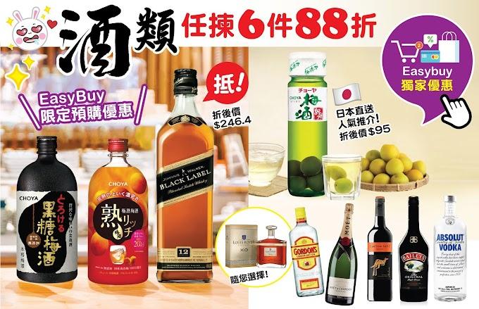 日本城: 酒類任揀6件88折 至9月1日