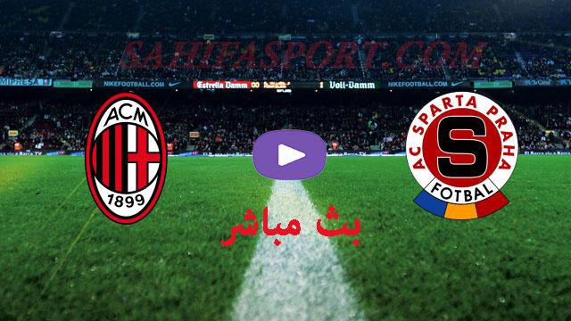 موعد مباراة سبارتا براغ وميلان بث مباشر بتاريخ 10-12-2020 الدوري الأوروبي