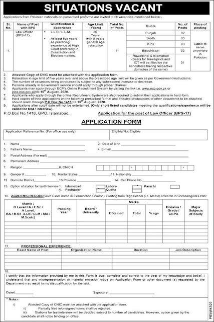 election-commission-of-pakistan-ecp-law-officer-jobs-2020-apply-online