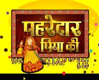 Rishta Likhenge Hum Naya