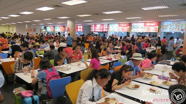 Làm sao để tìm quán ăn rẻ ở sân bay Suvarnabhumi và sân bay Don Muang ?