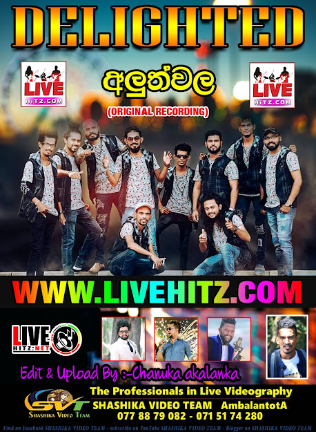 DELIGHTED LIVE IN ALUTHWALA 2020-03-06