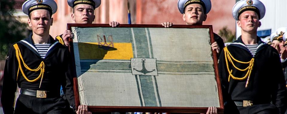 військово-морський прапор України