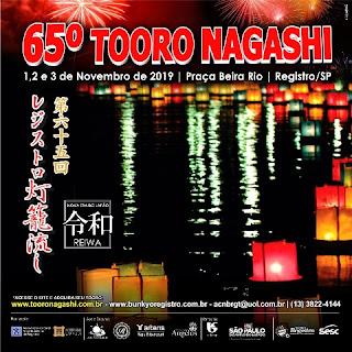 65º Tooro Nagashi terá demonstração de Shodô