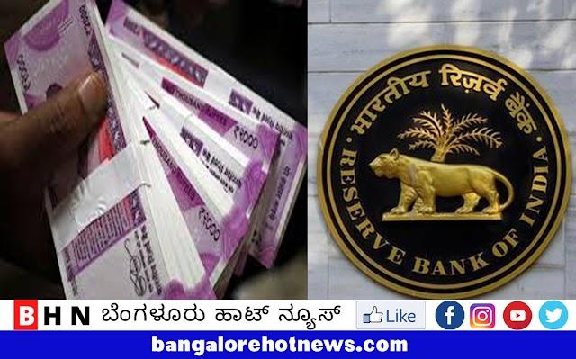 ಖೋಟಾ ನೋಟು ಪ್ರಕರಣದಲ್ಲಿ ಭಾರೀ ಹೆಚ್ಚಳ | BHN