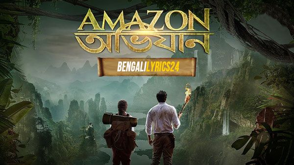 Amazon Obhijaan - Movie Songs, Dev