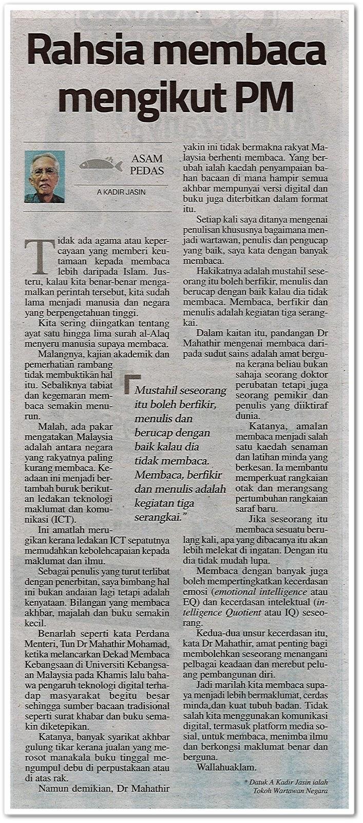 Rahsia membaca mengikut PM - Keratan akhbar Sinar Harian 16 Februari 2020