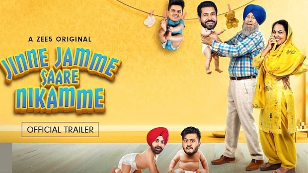 Jinne Jamme Saare Nikamme Trailer And Cast
