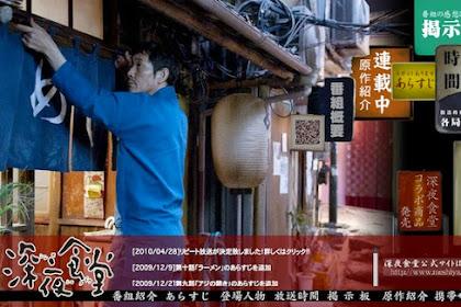 Sinopsis Midnight Diner / Shinya Shokudo (2009) - Japanese TV Series