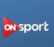 مشاهدة قناة اون سبورت بث مباشر ON SPORT HD