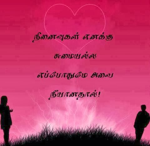 Pictures Of Tamil True Love Quotes Images For Facebook Kidskunstinfo