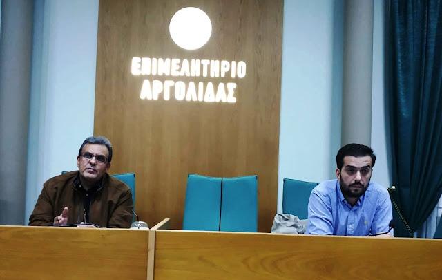 Συνεδρίαση  Επιτροπής Τουρισμού του Επιμελητηρίου Αργολίδας