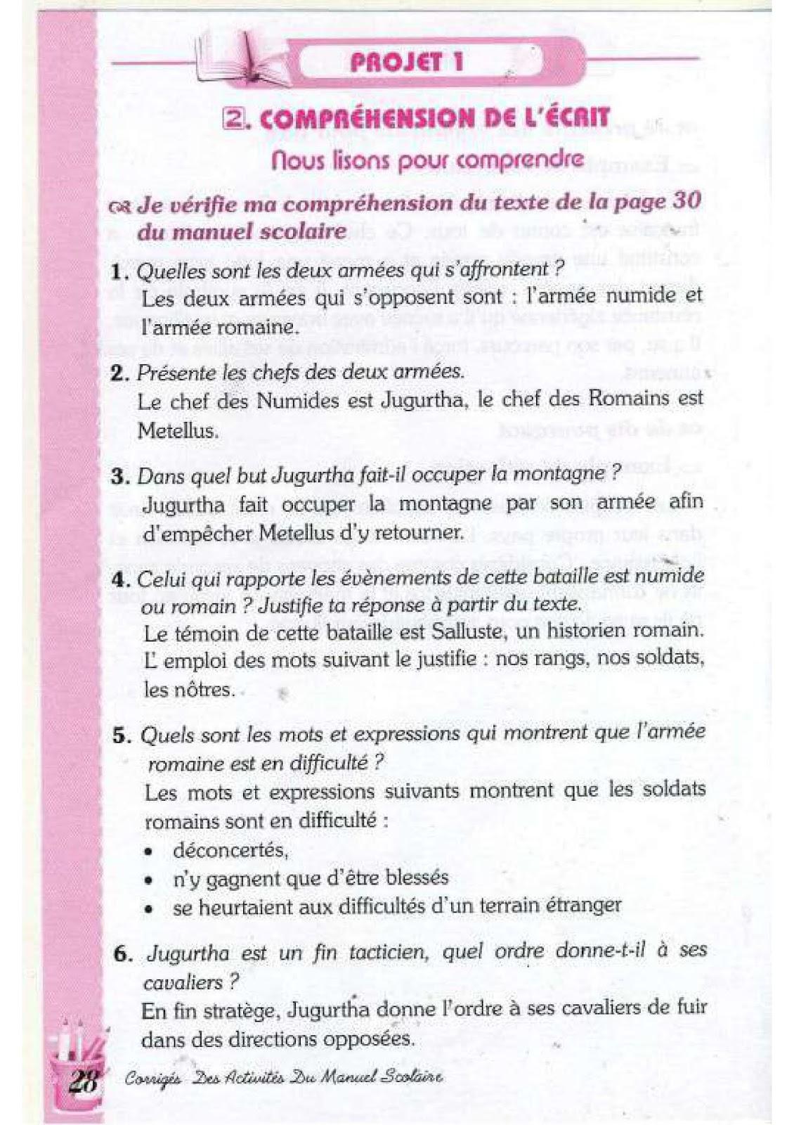 حل تمارين صفحة 30 الفرنسية للسنة الرابعة متوسط - الجيل الثاني | موقع  التعليم الجزائري - Dzetude