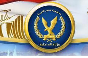 طريقة تقديم طلبات حج القرعة مصر 2016 + الشروط والموقع