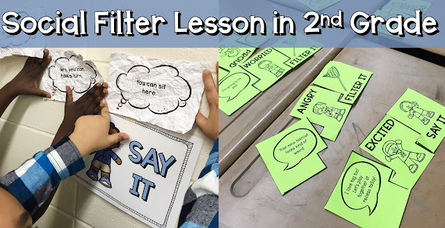 social filter lesson plan