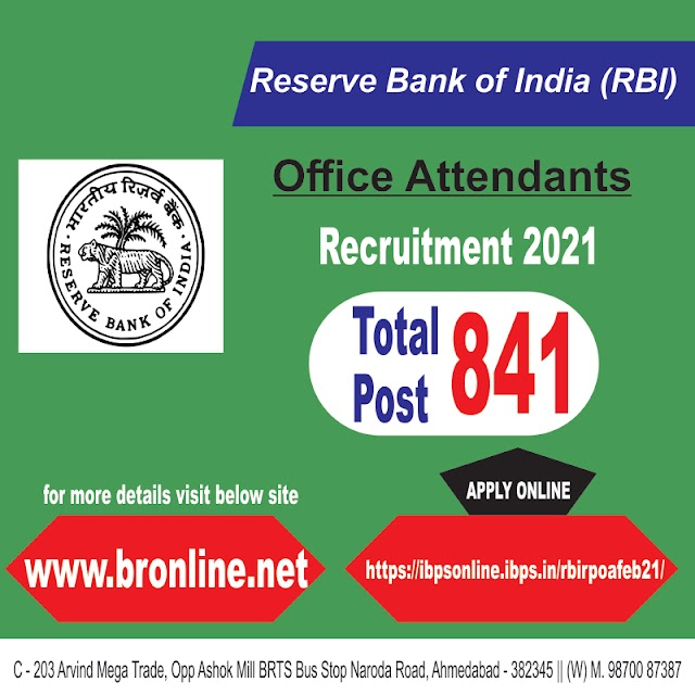 Reserve Bank of India (RBI) Recruitment 2021 Office Attendants Post Total 841