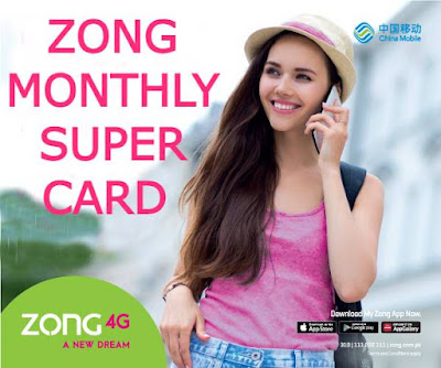 Zong Monthly Super Card offer All in one Packages