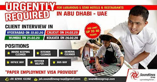 Luxurious Five Star Hotel required for Abu Dhabi