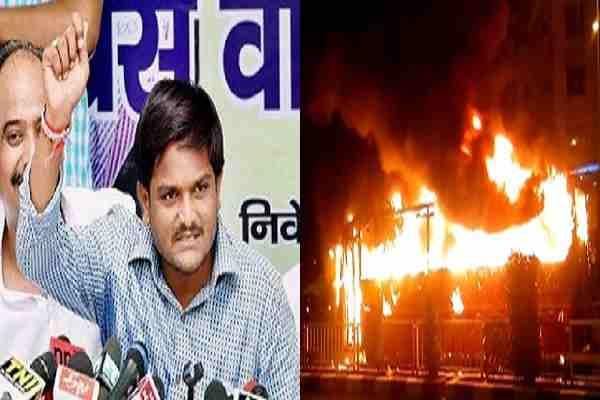 gujarat-hindi-news-hardik-patel-supporter-patidars-burnt-to-buses
