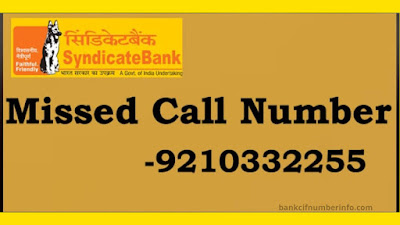Check Syndicate bank balance by missed cal