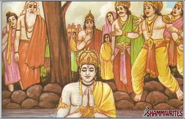 Prabhu Shri Ram Jal Samadhi