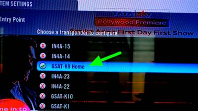 Tata sky set top box setting