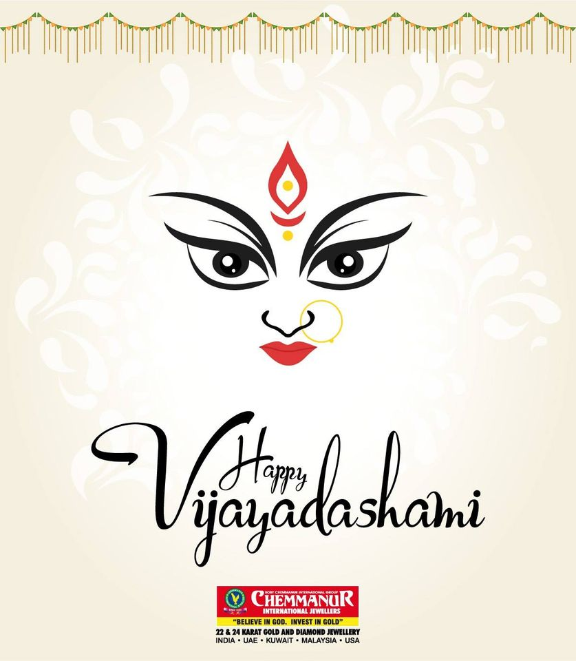 Vijayadashami Wishes Awesome Images, Pictures, Photos, Wallpapers