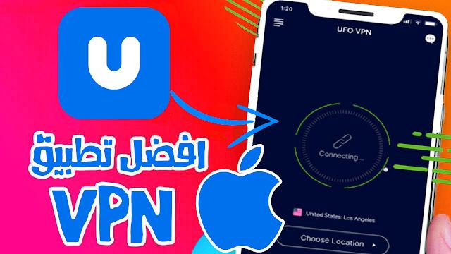 اقوى برنامج VPN مجاني بي كل الدول الي تحتاجها بعروض بوبجي موبايل للاندرويد 🔥