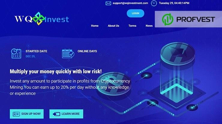 WQInvestment обзор и отзывы HYIP-проекта