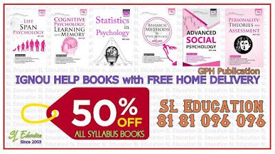 IGNOU Help Books @ 50% off