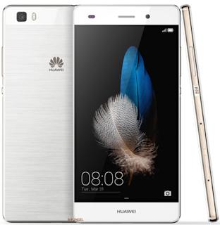 Download b604 Marshmallow Firmware For Huawei P8 Lite B604