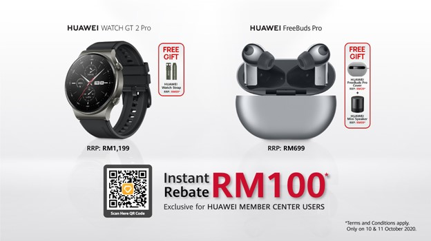 Huawei Exclusive Sales Perfect 10.10