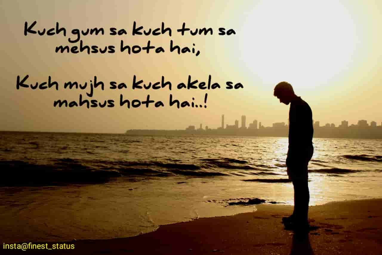 40+ Alone Status In Hindi अकेलापन स्टेटस 2020|Lonely status