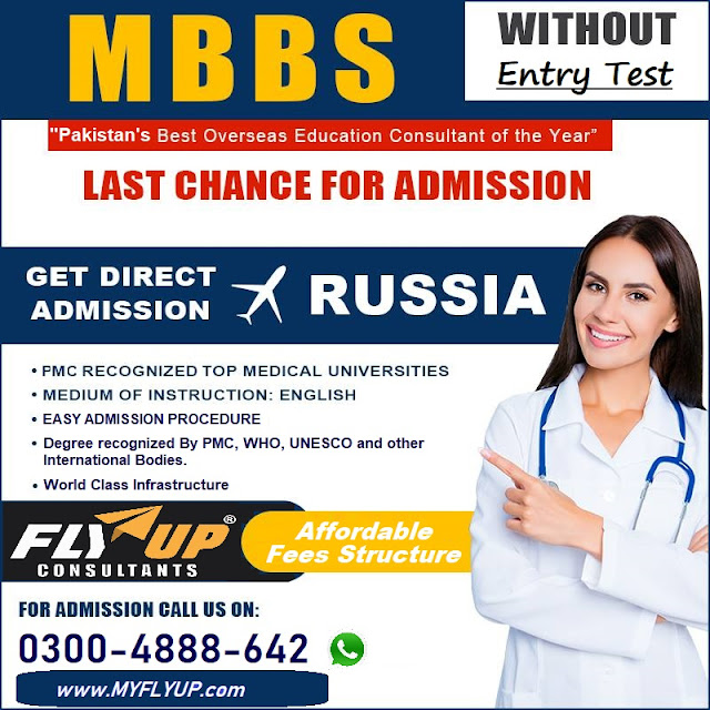 MBBS Admission Procedure in Russia for Pakistani Students