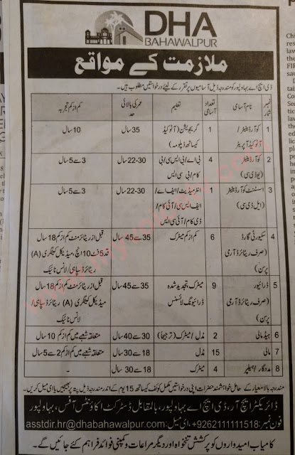 #Jobs - #Career_Opportunities Jobs in DHA Bahawalpur – apply within 15 days of publication this advertisement