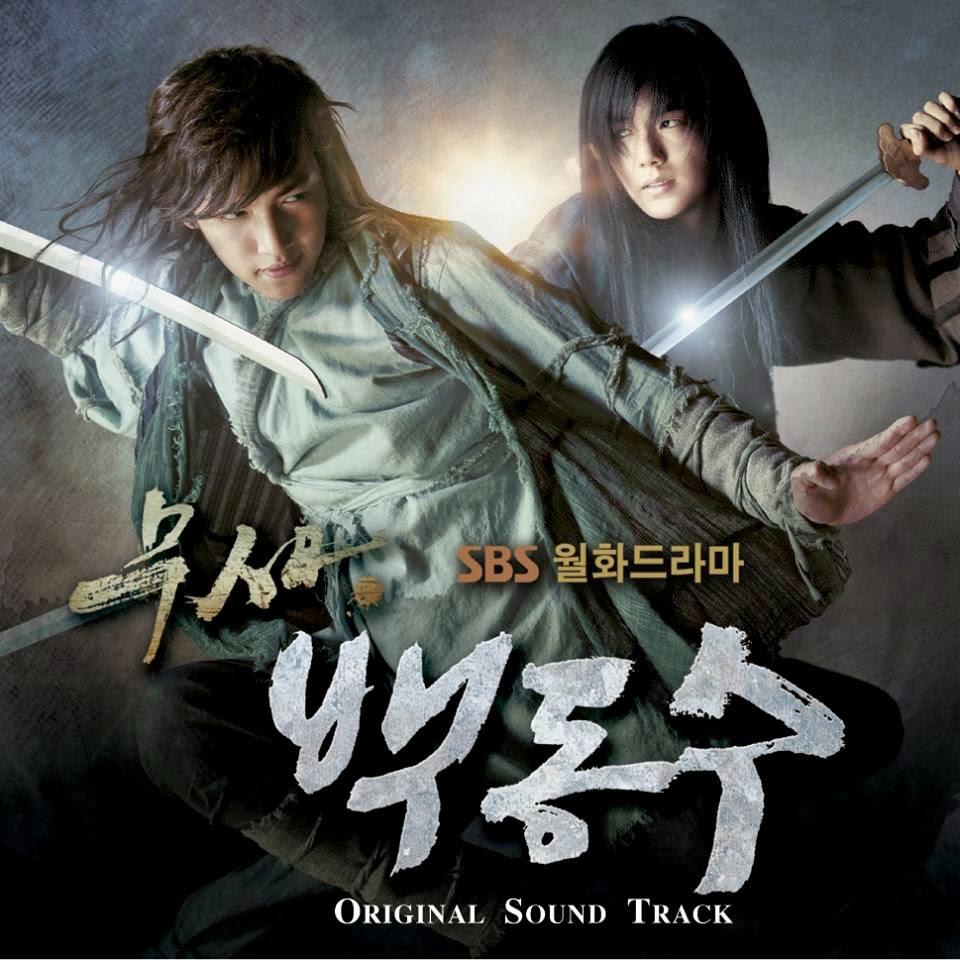 Warriors Of The Dawn Korean Movie Download: Warrior Baek Dong Soo OST