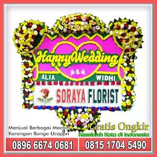 Toko Karangan Bunga Papan Happy Wedding