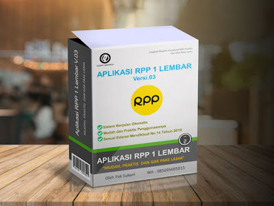 Aplikasi RPP 1 Lembar SD, Aplikasi RPP 1 Lembar SD SMP SMA, RPP 1 Lembar, RPP 1 Halaman, Aplikasi RPP 1 Lembar, Aplikasi RPP 1 Lembar SMP, Aplikasi RPP 1 Lembar SMA