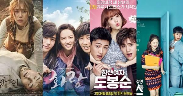 Daftar Film Drama Korea Terbaru dan Terpopuler 2018 - Info ...