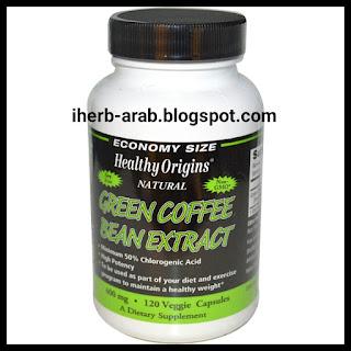 خلاصة حبوب القهوة الخضراء
